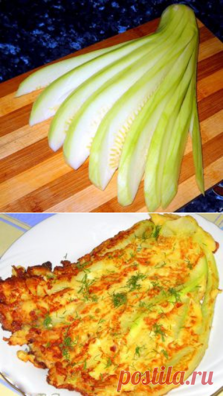 Рецепт вкусных кабачков на сковороде. Вкуснятина необыкновенная!
