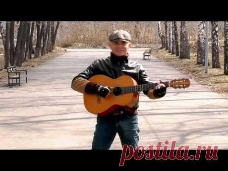 Наши песни! Александр Кузнецов из Кузбасса.