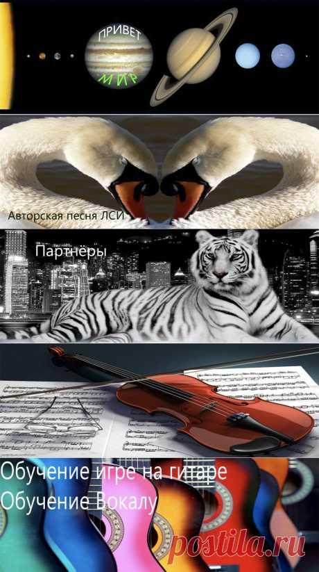 """Фото на авторском блоге ЛСИ """"Свобода Выбора"""""""