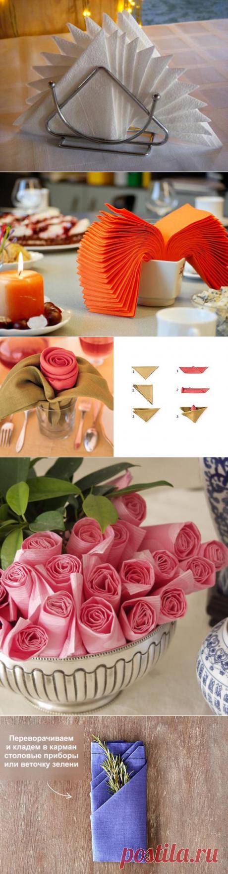 Как красиво сложить салфетки на праздничный стол — лучшие схемы