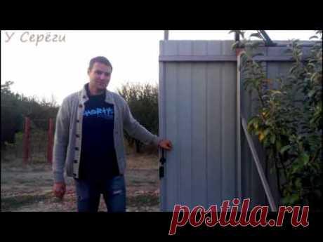 Откатные ворота своими руками  простая и надежная конструкция часть 1