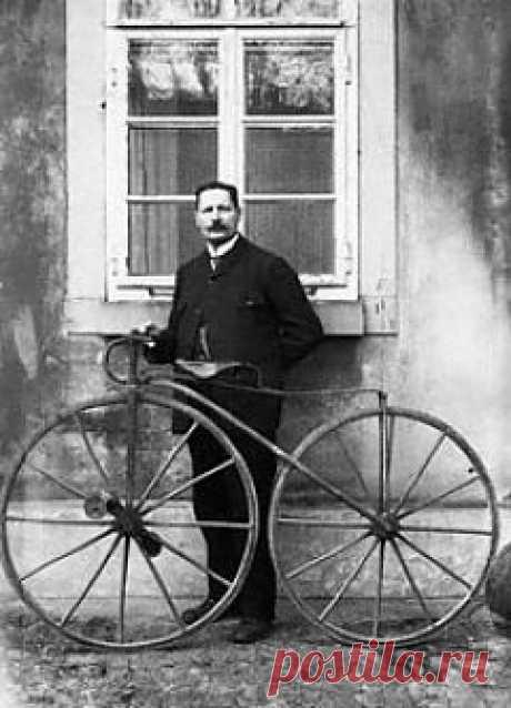 Как изобретали велосипед? | Спорт и активный отдых