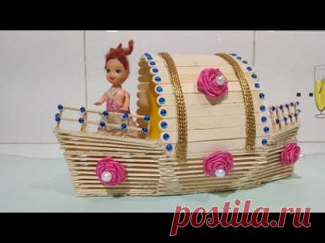 Easy Boat From Ice Cream Stick | How To Make Boat From Popsicle Sticks | Ice Cream Stick Craft