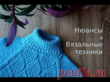 Идеальный детский свитер спицами