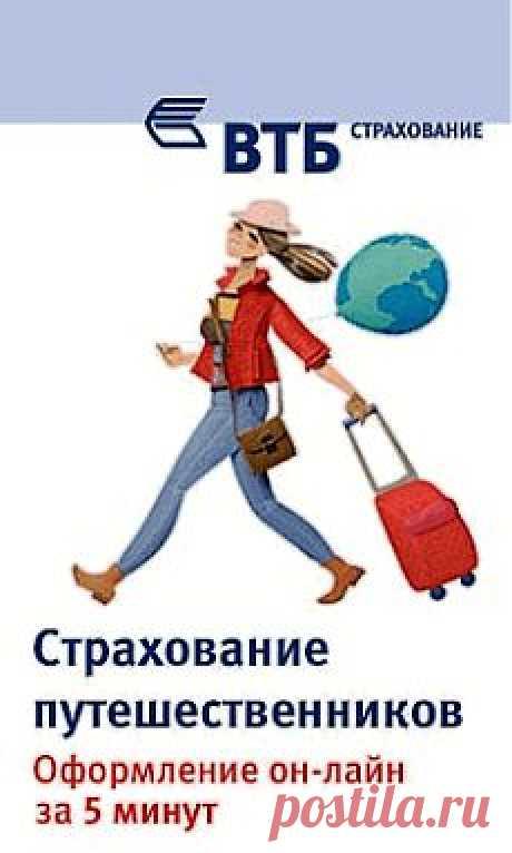 Дынно-малиновое варенье : Десерты : Кулинария : Subscribe.Ru