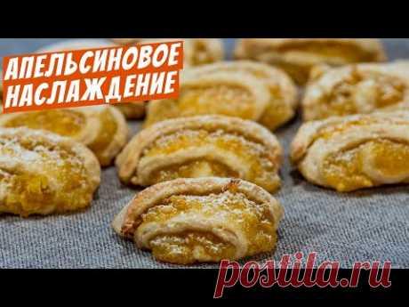 Песочное печенье простой рецепт выпечки к чаю на сметане с начинкой!