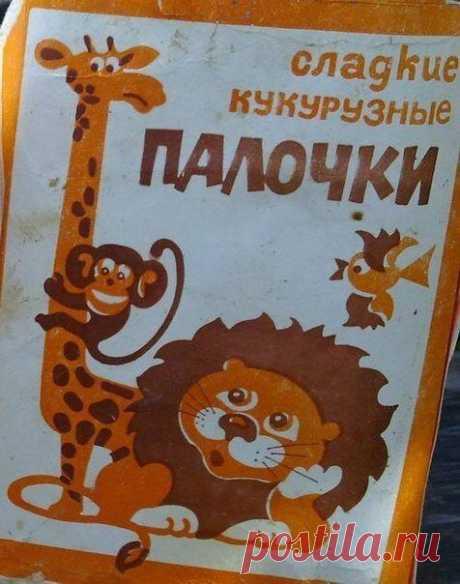 15 вкусняшек из советского детства