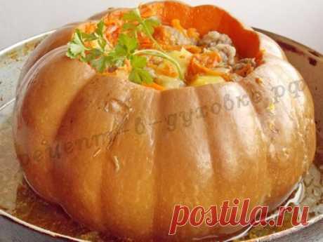 Жаркое в тыкве Как приготовить Жаркое в тыкве! Рецепт в духовке - тыква, запечённая целиком с мясом и картошкой!