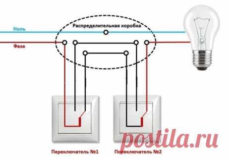 Схема подключения двухклавишных проходных выключателей