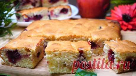Быстрый пирог к чаю|ВКУСНО, ПРОСТО и БЫСТРО