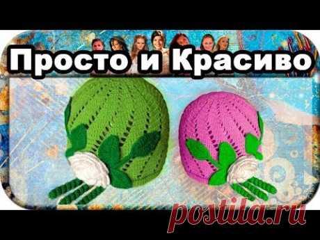 Шапочка осенне-весенняя, вязание крючком для начинающих, crochet. HD