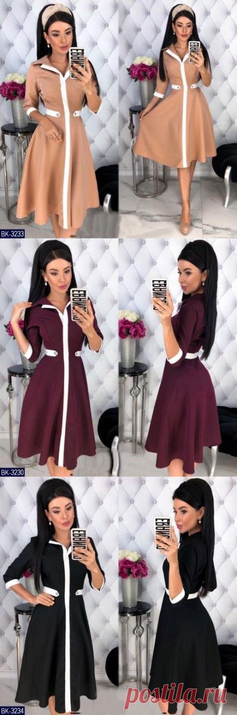 Платье ретро купить недорого