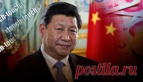 СМИ: Китай подготовился к удару по «империи доллара»   Листай.ру ✪