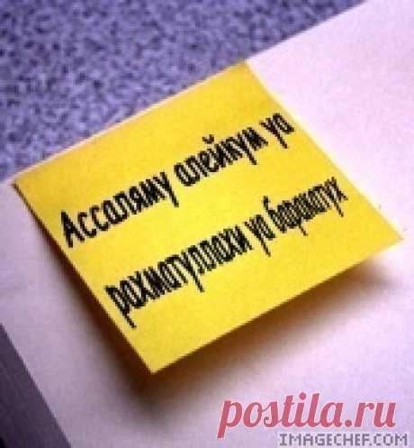 Алдаберген Рысмаганбетов