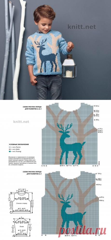 Вязаный пуловер для мальчика с узором олень