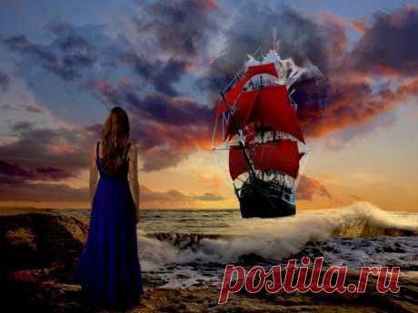 и пока на земле существуют мосты - будут те,кто их жгут.и пока корабли покидают порты - будут те,кто их ждут. и пока разливается в небе закат - будет новый рассвет.и всегда будет тот,кто тебе очень рад.и будут такие кто нет.