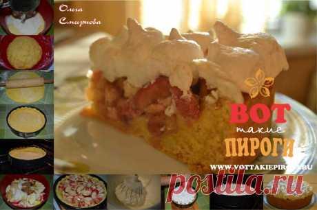 Яблочный пирог со взбитыми белками | ВОТ ТАКИЕ ПИРОГИ