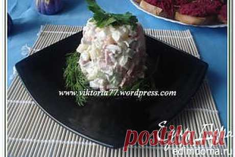 Салат «А-ля Оливье» | Кулинарные рецепты от «Едим дома!»