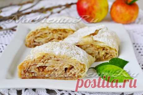 Ленивый штрудель с яблоками из лаваша, рецепт
