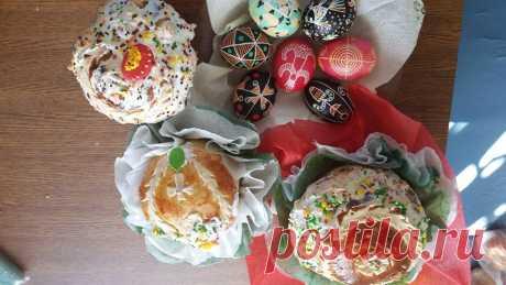 асха 2018 рецепты пасха, кулич в мультиварке, творожная пасха, традиции, традиции перед Пасхой, обычаи, творожная пасха рецепт, рецепты куличей - новости Еспресо TV | Украина