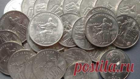 Как и где дорого продать монеты СССР? - Заходи и смотри!