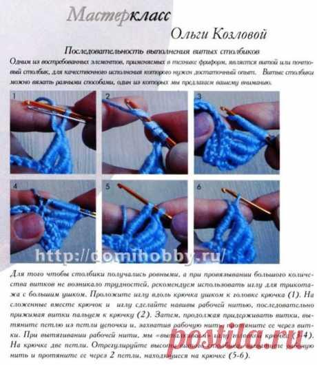 Вязание почтового столбика крючком и применение узора