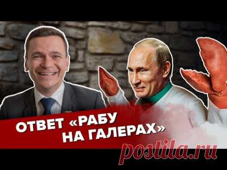 Яшин ответил Путину и отчитался перед избирателями