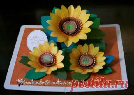 Volume Pop-up a card with sunflowers