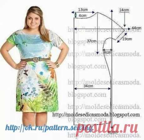 Платье 54 размера . Простая выкройка