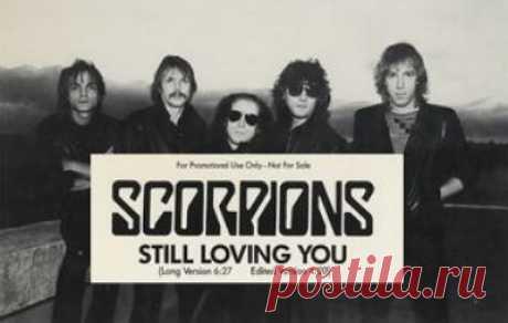 Still loving you (Scorpions)