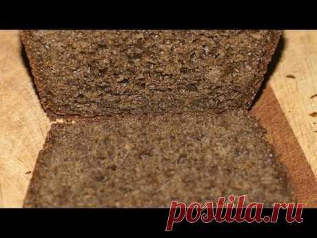 Черный хлеб в хлебопечке – пошаговый рецепт с фотографиями