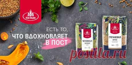 Можно ли заменить карбамид селитрой при обработке сада / Асиенда.ру