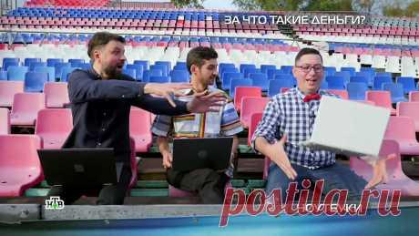Как оживить «тормозящий» ноутбук // НТВ.Ru