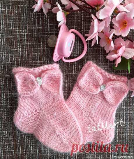 Носочки спицами для новорожденной.   Вязание спицами для детей