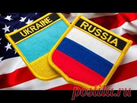 Гражданская война на Украине | Российские войска на Донбассе | Политика - Часть 2 - YouTube