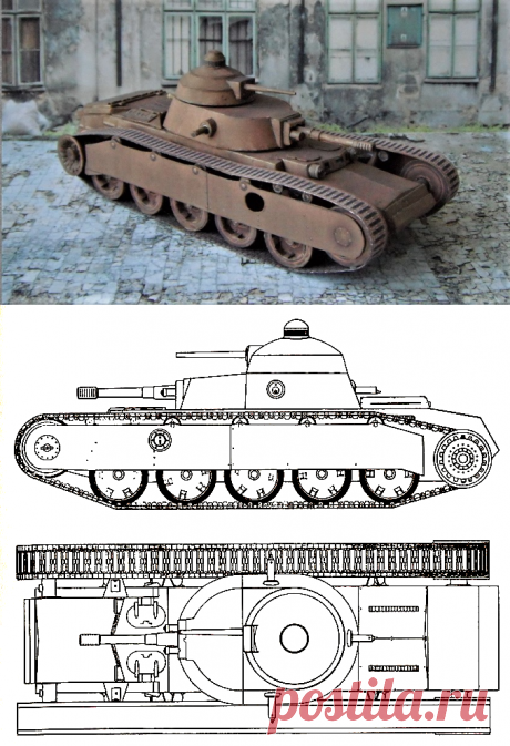 Танк Гроте или ТГ — средний танк СССР — archivetechburo.ru