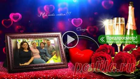 Леонид, Мы тебя любим!!! Сёстры Леонид, Мы тебя любим!!! Сёстры, xSleq7Pw