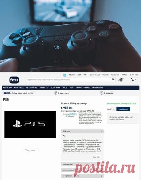 Озвучена неожиданная стоимость на Sony PlayStation 5?! | Super-Blog