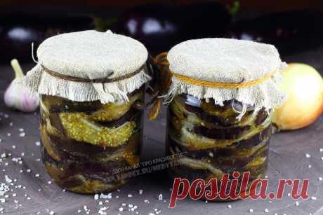 Баклажаны как шашлык – это вкуснее мяса: попробовала необычную закуску и уже закатала 20 банок на зиму | ПРО красивости: косметика, кухня | Яндекс Дзен