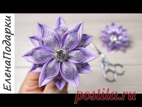 🌺 ЦВЕТЫ КАНЗАШИ 🌺 из лент 2,5 см МК/DIY. Ribbon flower