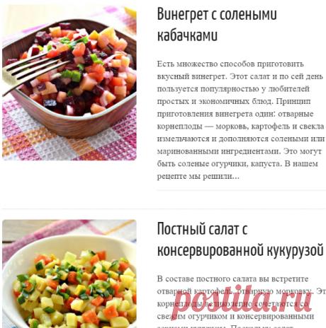 Салаты - 921 рецепт с фото - PhotoRecept.ru
