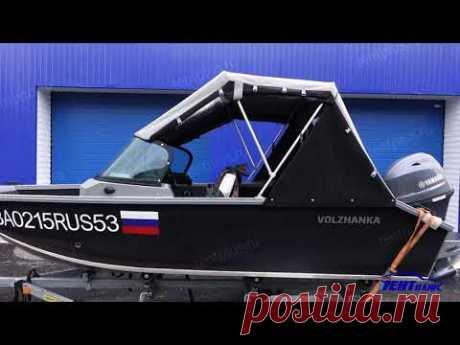 Лодка Волжанка 46 - что за лодка?