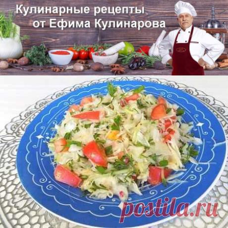 Овощной салат из свежей капусты с редисом | Вкусные кулинарные рецепты с фото и видео