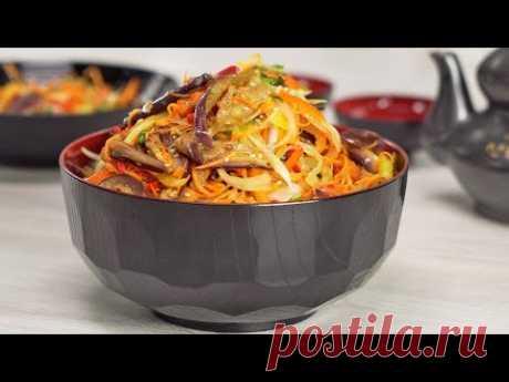 Такой салат гости съедят первым. Баклажаны по-корейски. Рецепт от Всегда Вкусно!
