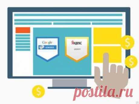 Информацию о создании сайтов и комплексного продвижения в социальных сетях