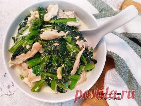 Курица со шпинатом , ПП рецепт