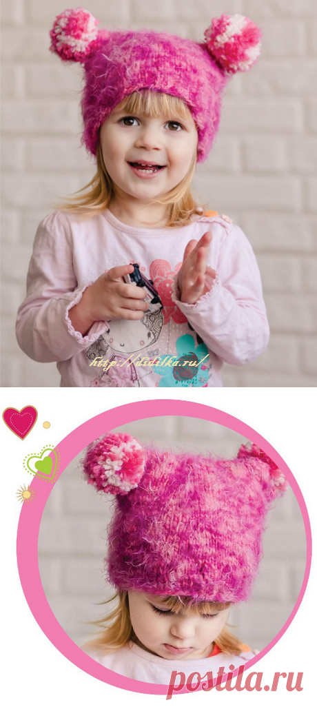 Розовая Шапочка с Помпонами   Дидилка
