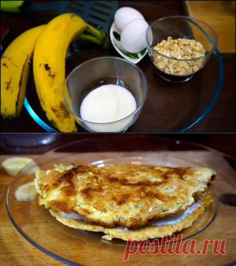 Вкусный завтрак из самых простых продуктов. Овсянный блин с бананами. | Пальчики оближешь! | Яндекс Дзен