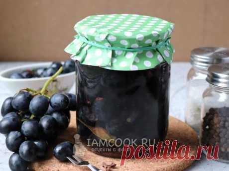 Маринованный виноград на зиму без стерилизации — рецепт с фото Маринованный виноград - чудесная заготовка на зиму, которая дополнит множество блюд своим пикантным вкусом.