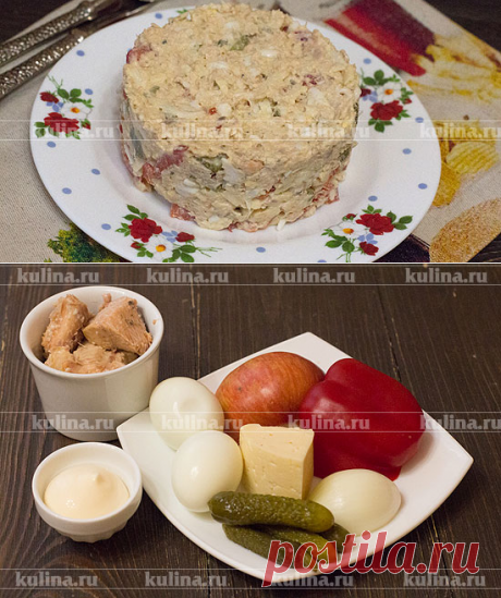 Салат с консервированной горбушей – рецепт приготовления с фото от Kulina.Ru